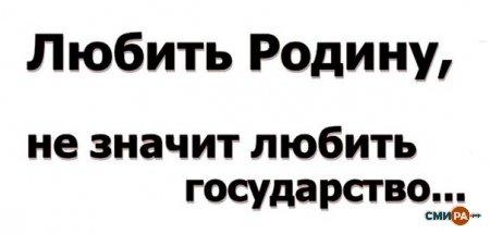 Когда стали называть украинцев.