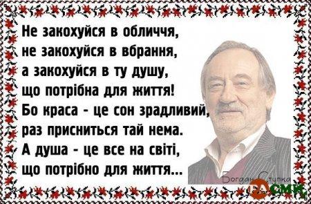 Слава и Вечная Память.