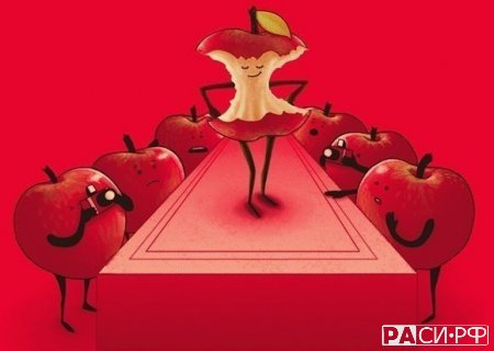 Надкушенное яблоко - библейский символ порока.