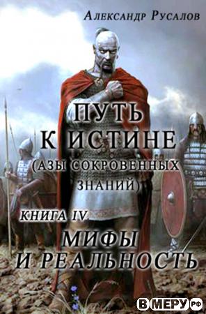 Проект фильма Сергея Стрижака «ИГРЫ БОГОВ» всколыхнул