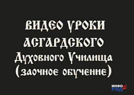 Год выпуска: 2002Страна: РоссияПродолжительность: