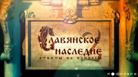 Славянский информационный портал