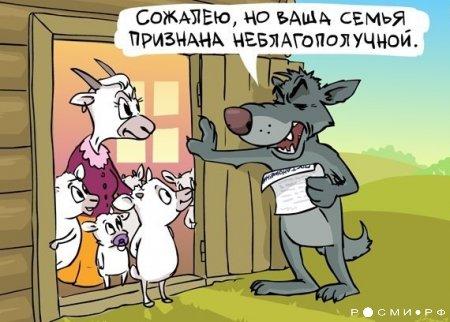 Ювенальная юстиция в картинках.