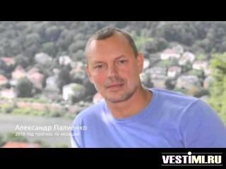 Александр Палиенко прогноз на ближайшие годы