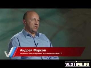 Андрей Фурсов - Конец библейского проекта.