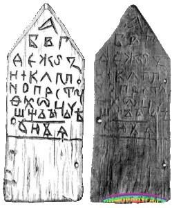 Мантры и заклинания с древности использовались