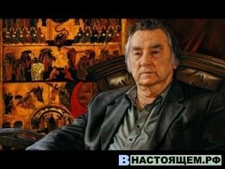 Александр Проханов - ответы.