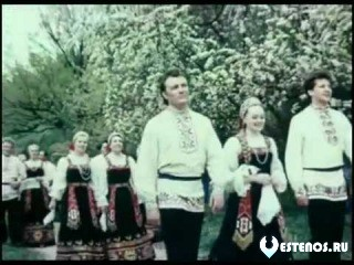 Русская фантазия.