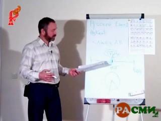 Академик Сергей Данилов - Древнерусский язык-2012 (01:20:54)Академик