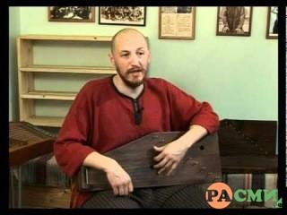Гусли - исконно русский музыкальный инструмент.