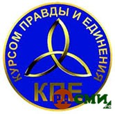 К числу экстремистских в мае этого года Заельцовский