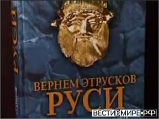 Чудинов. Русский язык - язык титанов.
