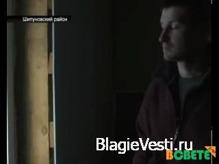 Соломенное домостроение на Алтае (05:45)Соломенное
