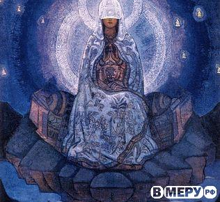 Человек может быть рождённым от богов (потомком
