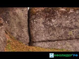 Древний город Славяно-Ариев