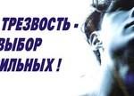 ЗДОРОВАЯ РУСЬ РОССИЯ УКРАИНА БЕЛАРУСЬ ОБЩЕЕ