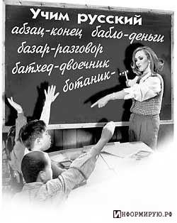 Институт лингвистики