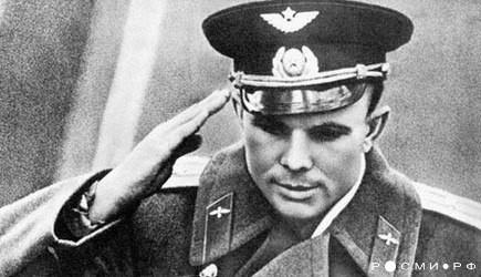 Письмо Гагарина,