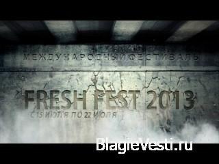 Здравые события 2013 Фестиваль - FRESH-FEST