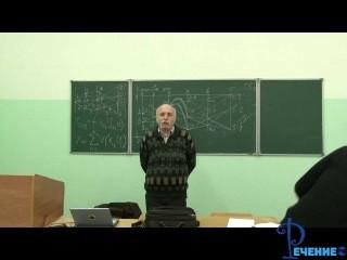 Метод динамического программирования. Величко М.В. (41:56)