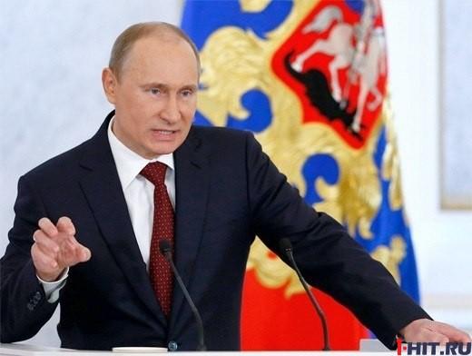 Президент России Владимир Путин предложил ввести персональную ответственнос ...