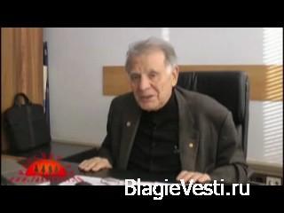 СМИ = МАФИЯ. Мнение Нобелевского лауреата Жореса Алферова и академика Серге ...
