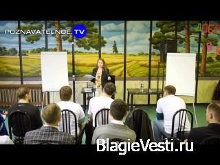 Внедрение ювенальной юстиции в России.