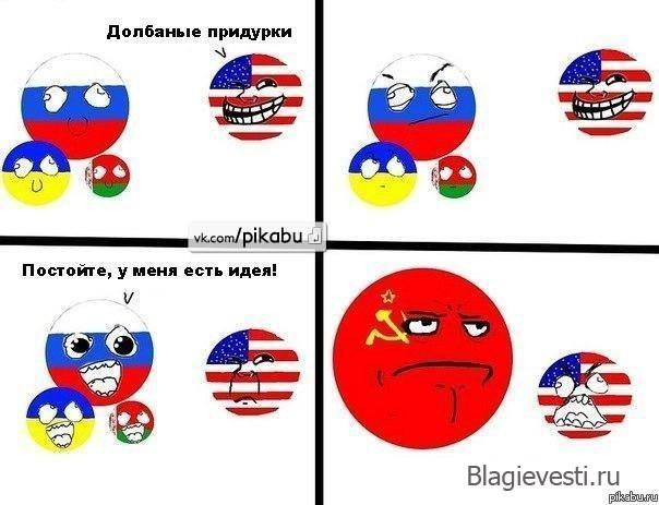 Картинки про Украину  Приколы на VMirsu  С нами не