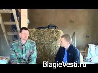 Экотехнологии в строительстве домов (Краснодар)