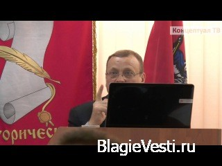 Виктор Ефимов, ректор СПБГАУ на МЭФ 2013 (06:49)