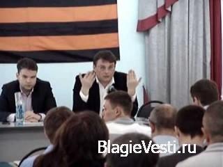 Конференция Национально-освободительного движения в Москве 28.05.2013