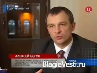 В Белоруссии нет кавказцев и азиатов.