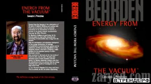 Энергия из вакуума - 2 Джон Бедини / Energy From The Vacuum
