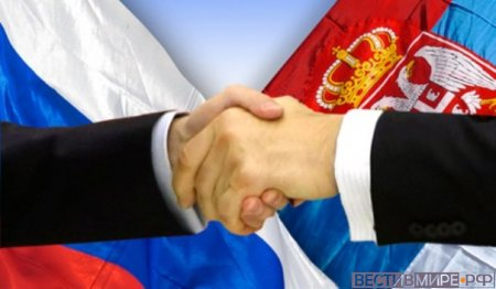 Россия выдаст Сербии кредит на покупку истребителей.