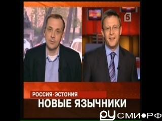 Статистика Родноверов. Много ли Родноверов сейчас в России? (04:11)