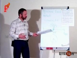 Сергей Данилов. Встречи - лекции.