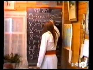 Уроки Омского (Асгардского) духовного училища