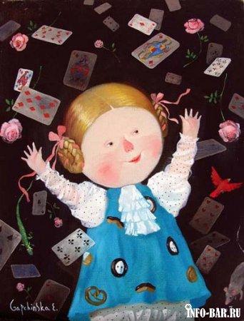 Льюис Кэрол. Алиса в стране чудес.