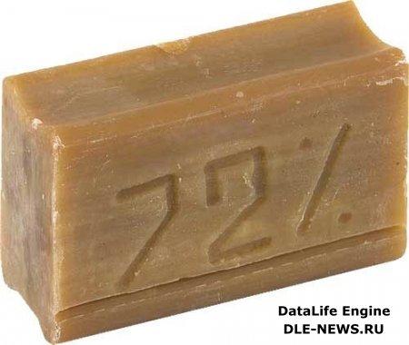 Отзывы о хозяйственном мыле в интернете.