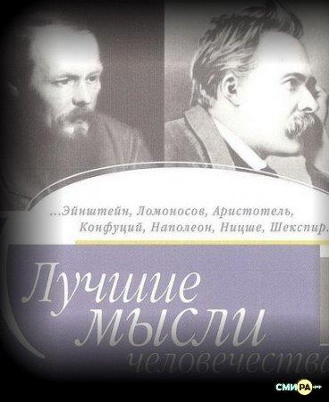 Аудиокниги. 3 тома афоризмов великих.