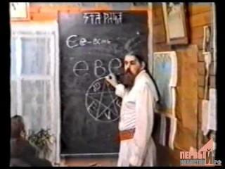 Древнерусский язык. Уроки.