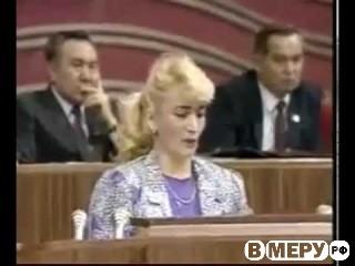 Сажи Умалатова 23 года назад