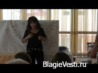 Конференция «Новые стратегии развития города