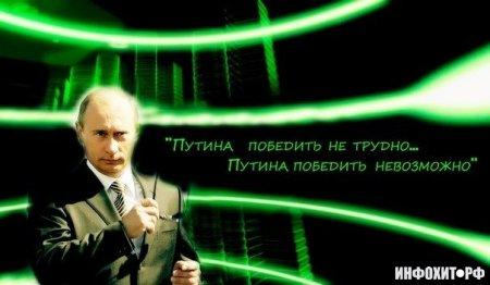 Путин поручил правительству и Банку России разработать меры по удешевлению  ...