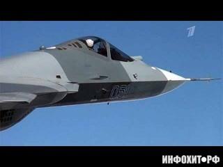 По итогам испытаний истребитель пятого поколения Т-50 превзошел ожидания ко ...