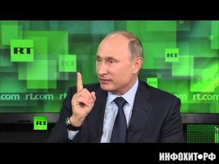 Владимир Путин встретился с журналистами телеканала RT (01:09:58)