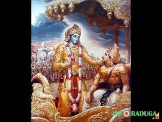 Махабхарата аудиокнига (26:35)