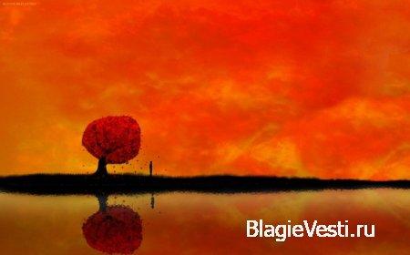 Одиночество - союзник печали? или спутник духовного возвышения...