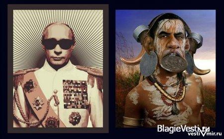 Ссылка: Американцы сравнивают Путина с Обамой | Ракообразие