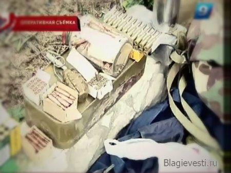 Открытое славянское радио 'Веды РА'По теме -
